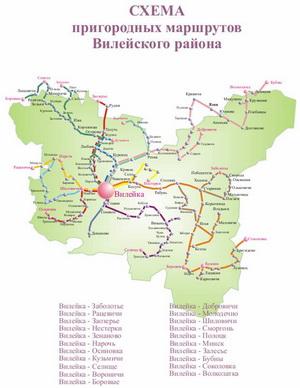 Схема пригородных автобусных маршрутов